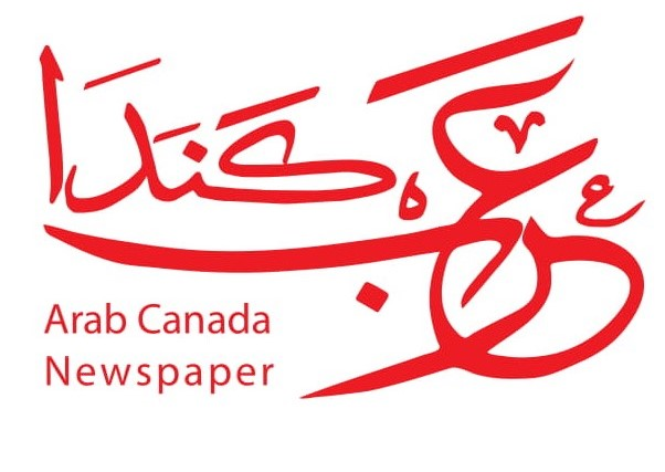 Arab Canada Newspaper