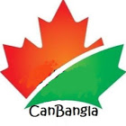 CanBangla Tax & Accounting